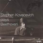 Stephen Kovacevich: Stephen Kovacevich plays Beethoven