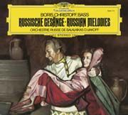 Boris Christoff - Russische Gesänge/ Russian Melodies